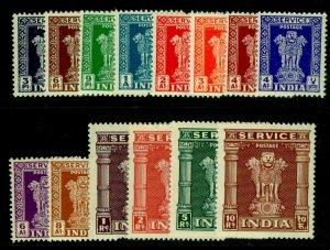 INDIA SG O151-O164, complete set, LH MINT. Cat £42.