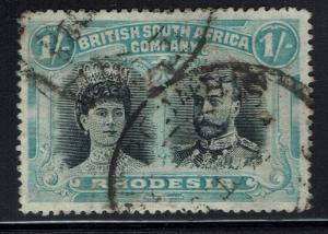 Rhodesia SG# 177 - Used - 060516