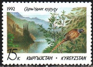 Kyrgyzstan. 1992. 1. Pheasant, Kyrgyz landscape, mountains. MNH.