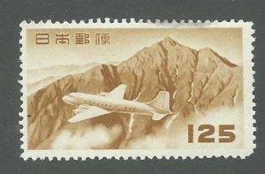 1952 Japan Scott Catalog Number C36 Unused Hinged
