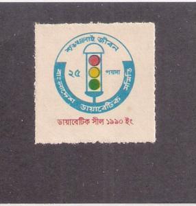 NEPAL: Revenue stamp or fundraising label TRAFFIC LIGHT