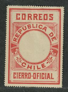 Chile Sc#o480 M/H/VF, Official Stamp