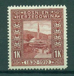Bosnia & Herzegovina  sc# 43 mh cat value $6.00