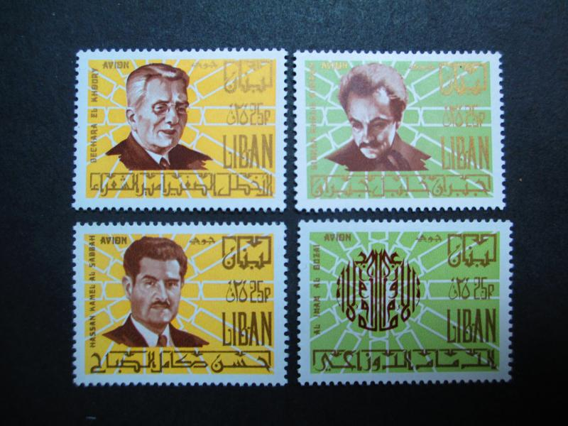 Lebanon #C620-23  Mint Hinged - WDWPhilatelic