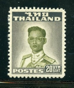 THAILAND SCOTT#295 MINT HINGED--SCOTT $350.00