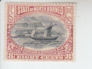 1897 North Borneo Malay Dhow (Scott 85) MLH
