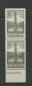 Canada  #321  MNH  1953  Pair of $1 Stamps