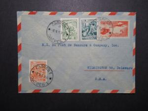 Yugoslavia 1953 Uprated Air Cover to USA - Z12075
