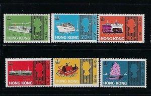 HONG KONG SCOTT #239-244 1968 LINER AND NEW SEA TERMINAL  - MINT NEVER   HINGED