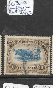 MALAYA KEDAH (P1401B) COW 10C  SG 30A FEATHER IN HAT   VFU