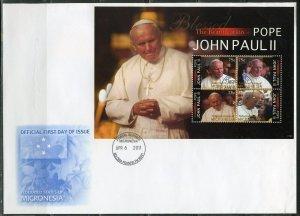 MICRONESIA 2011 POPE JOHN PAUL II  SHEET FIRST DAY COVER
