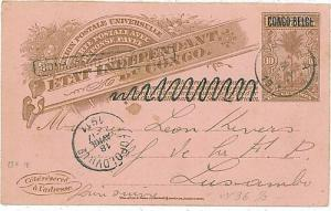 02431 - BELGIAN CONGO - BELGE BELGISCH - STATIONERY CARD  from BOMA - 1911