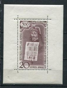 Romania 1959 Sheet Mi Block 44 Sc C71 MNH Prince Vlad Tapes CV € 200 r2522
