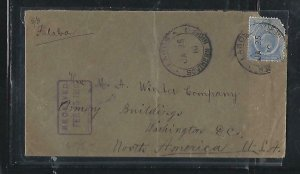 SOUTHERN NIGERIA (PP0610B) 1910 KE 2 1/2D UR CORNER ROUNDED COVER LAGOS TO USA
