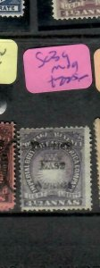 BRITISH EAST AFRICA (P1005B)  ARMS BEA OVPT  4 1/2A  SG 39   MOG