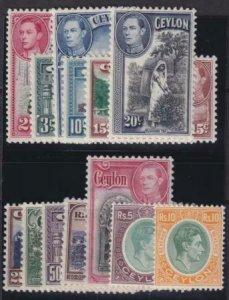Ceylon 1938-1952 SC 278-289A, (289-289 MNH) MLH Set