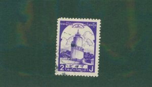 Burma 2N50 USED CV$ 2.75 BIN$ 2.00
