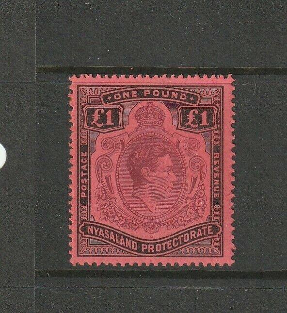 Nyasaland 1938/44 GV1 Defs £1 UM/MNH SG 143