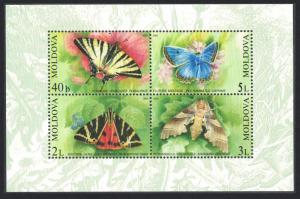 Moldova Butterflies and Moths MS SG#MS459 SC#443a