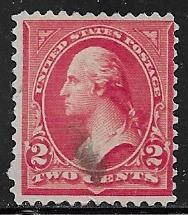 US 252 used 2017 SCV $14.00  has one blind perf, light cancel  -  5347