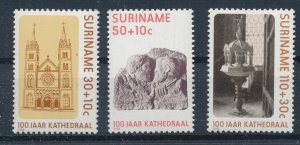 [I2198] Suriname 1985 Church good set of stamps very fine MNH