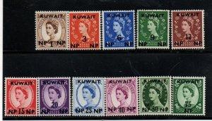 Kuwait 129-139 Set Mint Hinged