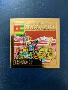 Togo C194D Superb NH imperf set, CV $75