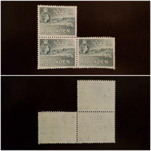Aden 1953 MNH Stamps Block of 3, Sc 50. Queen Elizabeth,  Greenish Slate. RARE