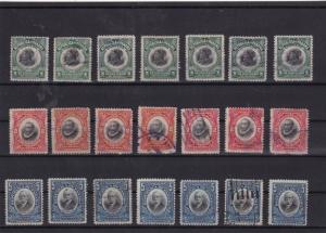 panama  stamps ref 12084