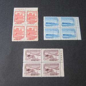 Taiwan Stamp Sc 1807-1809 set Imprint Block of 4 MNH