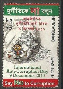 BANGLADESH, 2010, used  1v, Anti Corruption Scott 3225