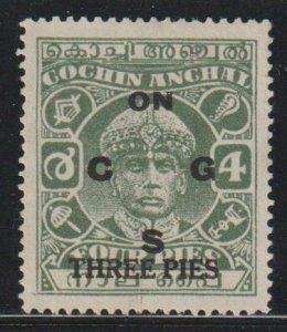India Cochin SC  O72A Used
