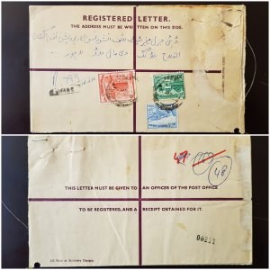 Pakistan Registered Stationery Letter Envelope 1950's Uprated Used