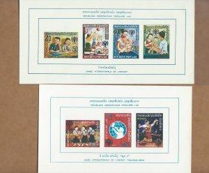Laos  310-316  S/S   MNH