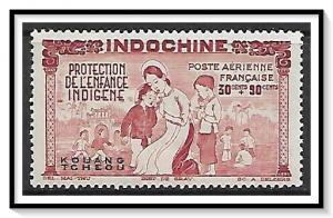 French Offices Abroad - Kwangchowan #CB3 Airmail Semi-Postal MNH
