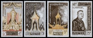 Laos Scott 66-69 (1961) Mint LH VF Complete Set C
