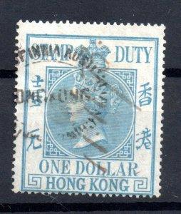 Hong Kong QV 1867 $1 blue Stamp Duty unusual Cancel WS16693