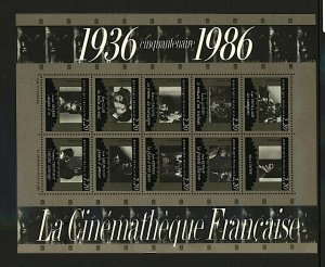 France 1986 Film Institue and French Cinema 50th Anniv sheetlet sgMS27 UM Stamps