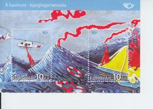 2012 Faroe Islands North by the Sea Joint SS (Scott 581) MNH