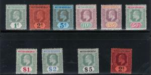 British Honduras #62 - #71 (SG #84 - #93 & #96) Very Fine Lightly Hinged Set