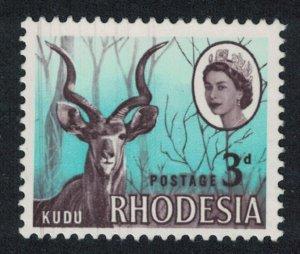 Rhodesia Kudu Antelope 3d Typo Printing perf 14? Small Portrait SG#376