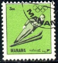 Ski Jumper, Manama stamp used