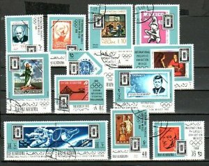 Ras al Khaima, Mi cat. 299-311 A. Stamp on Stamp issue. Scouts, Space. C.T.O. *