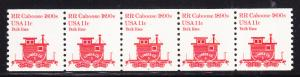 RR Caboose 1890's  11c Bulk Rate Plate Number Strip of 5.  Nr.-1 VF/NH
