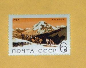 Russia - 2983, MNH - Kazbek. SCV - $0.40
