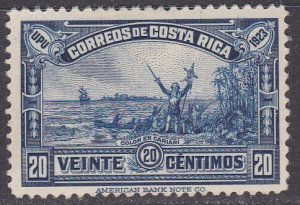 Costa Rica Sc #125 Mint Hinged