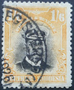 South Rhodesia 1924 GV One Shilling and Six Pence SG 11 used