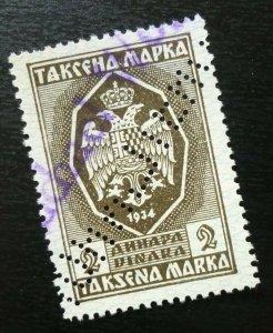 Yugoslavia Serbia Revenue Stamp  C22