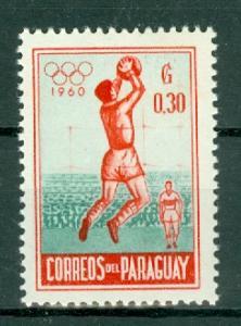 Paraguay - Scott 556 MNH