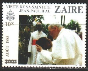 Kinshasa. 1985. 900 from the series. Pope Paul 2. MLH.